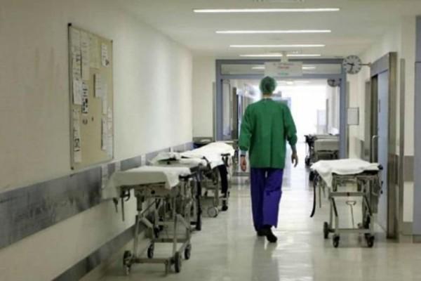 Σας αφορά: Στάση εργασίας των εργαζομένων στα νοσοκομεία!