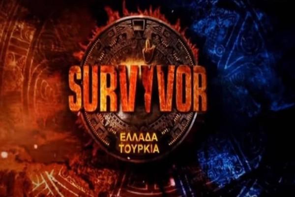 Survivor Διαρροή 05/02: Αυτοί οι 2 παίκτες κερδίζουν στο ατομικό αγώνισμα!