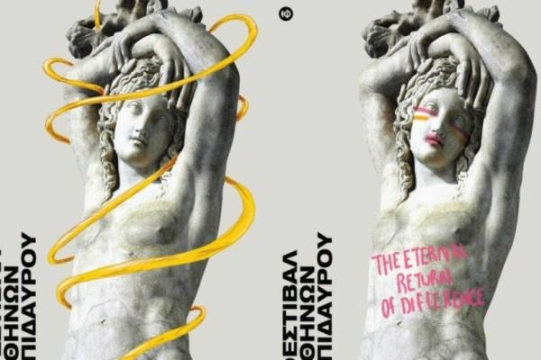 Φεστιβάλ Αθηνών: Σας προτείνει για το καλοκαίρι παραστάσεις και συναυλίες που θα σας μείνουν αξέχαστες!