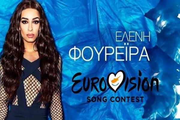 Η Ελήνη Φουρέιρα θα εμφανιστεί στον τελικό της Eurovision!