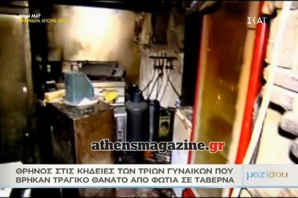 Τραγωδία στην Καλαμάτα: Εικόνες από την ταβέρνα της φρίκης όπου κάηκαν τρεις γυναίκες! (video)
