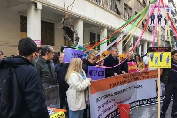Καθαρίστριες έξω από το υπουργείο Υγείας: Μας πούλησαν, κάνουν «σπαστές» προκηρύξεις!