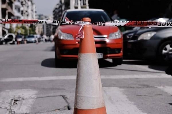 Σας ενδιαφέρει: Κλειστοί δρόμοι σήμερα στο κέντρο της Αθήνας!