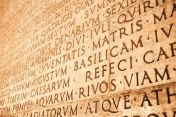 Επιστρέφουν ως μάθημα επιλογής τα Λατινικά στη Γ' Λυκείου!