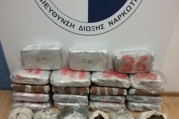 Με 45 κιλά ναρκωτικά συνελήφθησαν 3 δράστες στην Καλλιθέα
