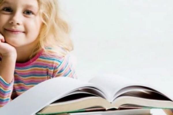 Υψηλότερη νοημοσύνη έχουν τα παιδιά που διαβάζουν από μικρή ηλικία