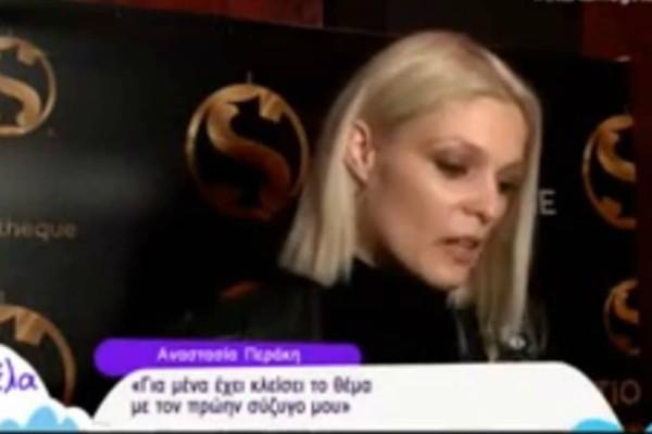 Αναστασία Περράκη: Την ρώτησαν για το δικαστήριο με τον Μουρούτσο και έγινε έξαλλη! (video)