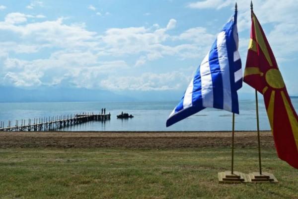 Σερβία: