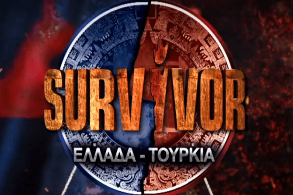 Survivor Ελλάδα - Τουρκία: Η κίνηση ματ του Ατζούν! - Στο ριάλιτι επιβίωσης Οικονομάκου - Μιχόπουλος;