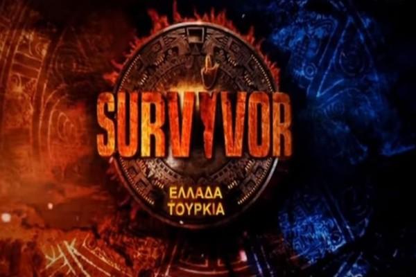 Survivor Διαρροή: Έσκασε τώρα! Ποια ομάδα κερδίζει σήμερα και με ποιο σκορ!