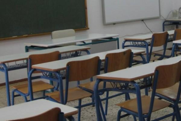 Κάρυστος: Μαθητές του Δημοτικού είναι χωρίς δασκάλα από την αρχή του σχολικού έτους!