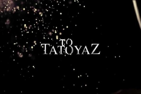 Απίστευτη ατάκα από πασίγνωστη Ελληνίδα ηθοποιό! - «Χάρηκα που ανακοινώθηκε το τέλος του Τατουάζ γιατί...»