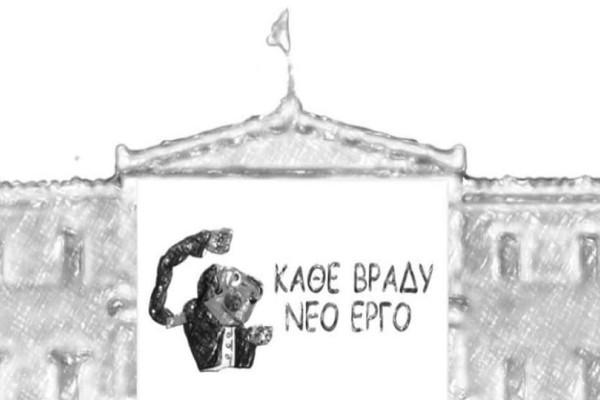 Το αιχμηρό σκίτσο του Αρκά για το «θέατρο σκιών» στη Βουλή: Κάθε βράδυ νέο έργο!