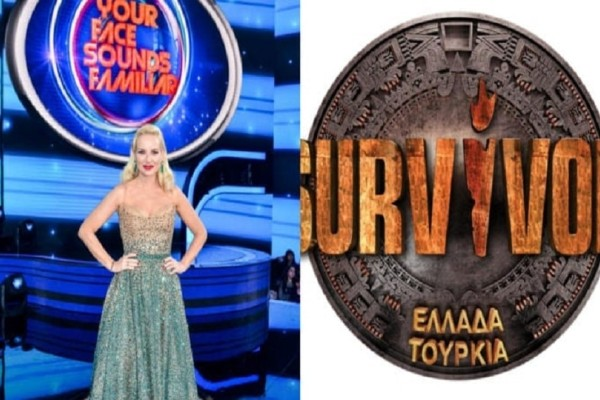Τηλεθέαση: Τι νούμερα έκανε το Survivor Ελλάδα Τουρκία απέναντι από το ΥFSF!