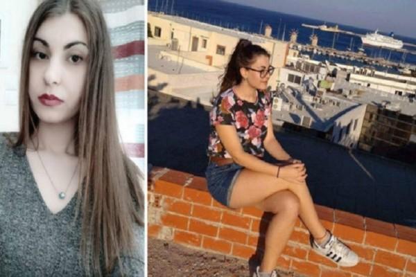 Έγκλημα στη Ρόδο: Ραγδαίες είναι οι εξελίξεις στην υπόθεση! - H τελευταία συνομιλία της Ελένης Τοπαλούδη πριν δολοφονηθεί!