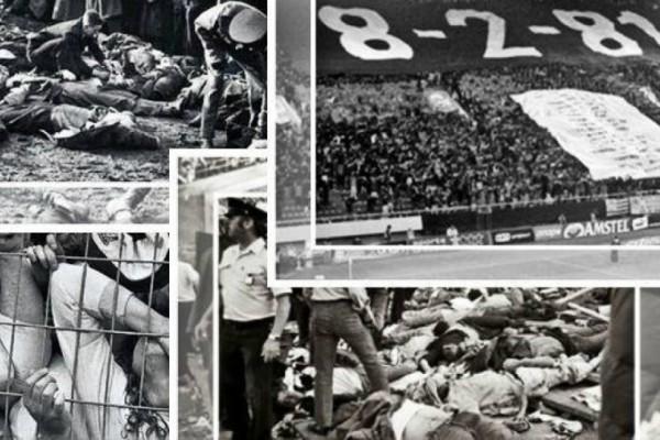 «Θύρα 7»: Σαν σήμερα 08 Φεβρουαρίου του 1981 η τραγωδία που συγκλόνισε την Ελλάδα!