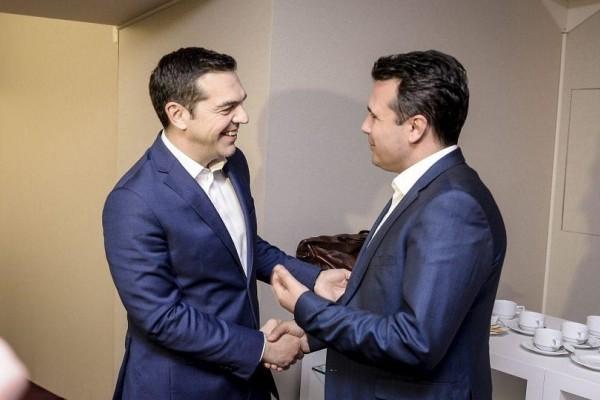Τσίπρας - Ζάεφ πανηγυρίζουν για τη Βόρεια Μακεδονία και το Νόμπελ Ειρήνης!