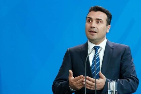 Βόρεια Μακεδονία και επίσημα! Σε ισχύ η Συμφωνία των Πρεσπών!