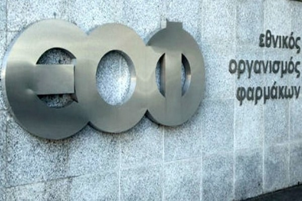 Μεγάλη προσοχή: Ο ΕΟΦ ανακαλεί πασίγνωστο προϊόν!