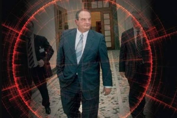 Κώστας Καραμανλής: Αυτοί τον ήθελαν νεκρό!
