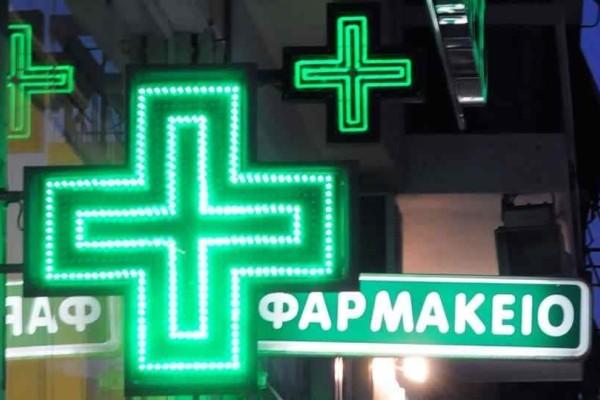 Θεσσαλονίκη: Ένοπλη ληστεία σε φαρμακείο!