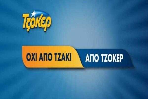 Κλήρωση Τζόκερ 10/03: Αυτοί είναι οι τυχεροί αριθμοί που κερδίζουν 5.300.000 ευρώ!