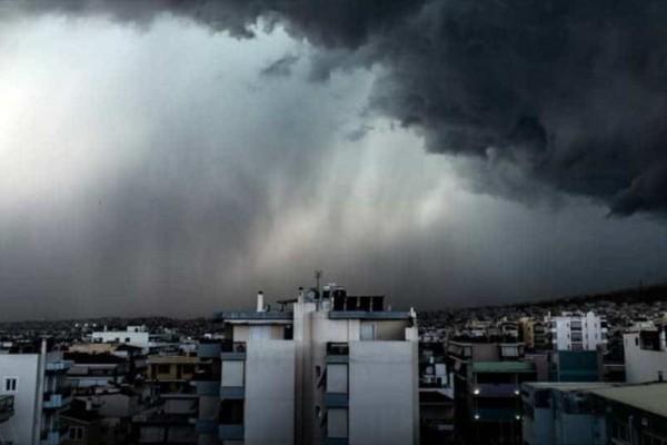 Χαλάει ο καιρός σήμερα: Σε ποιες περιοχές θα βρέξει;