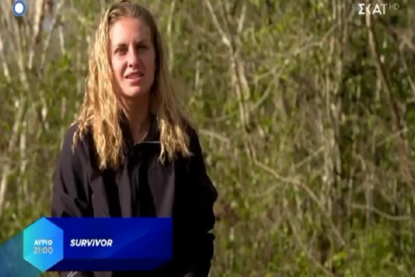 Survivor Ελλάδα Τουρκία trailer: Η... ερωτική εξομολόγηση της Κατερίνας Δαλάκα στον Ατακάν! (video)