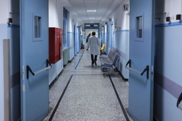 Έκτακτο: Νεκρώνουν τα δημόσια νοσοκομεία σήμερα- Πότε ξεκινά η  στάση εργασίας !