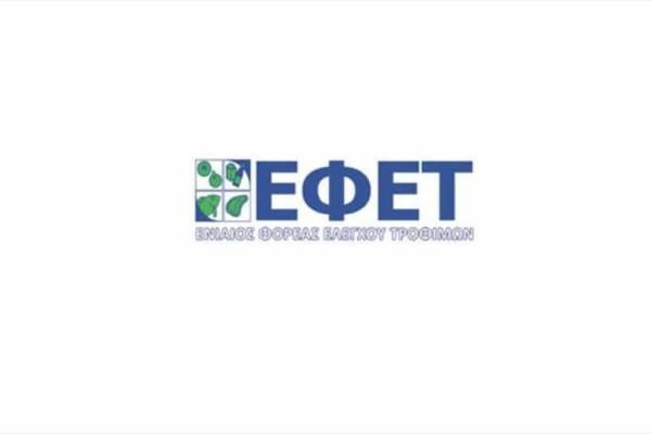 Έκτακτη ειδοποίηση από τον ΕΦΕΤ: Γονείς δώστε μεγάλη προσοχή!