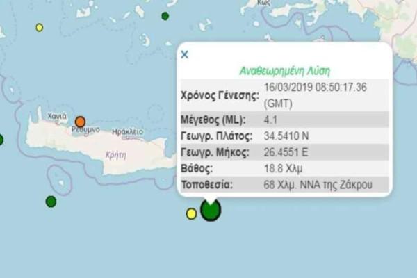 Κρήτη: Σεισμός 4,1 Ρίχτερ!