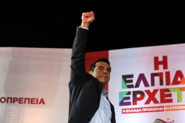 ΣΥΡΙΖΑ: Αλλάζει όνομα στις ευρωεκλογές!