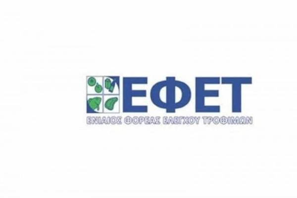 Συναγερμός από τον ΕΦΕΤ: Αυτές οι εταιρείες χρωματίζουν το σπορέλαιο για να φαίνεται ελαιόλαδο!