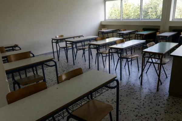 Υπουργείο Παιδείας: Όλες οι λεπτομέρειες για τις απουσίες των μαθητών λόγω γρίπης!