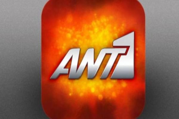 Αποκλειστικό: Τέλος από τον ΑΝΤ1 πασίγνωστη παρουσιάστρια!