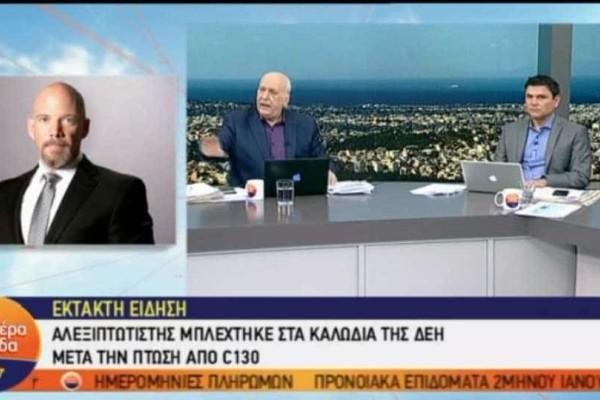 Θεσσαλονίκη: Αλεξιπτωτιστής μετά από πτώση από C130 μπλέχτηκε σε καλώδια της ΔΕΗ!