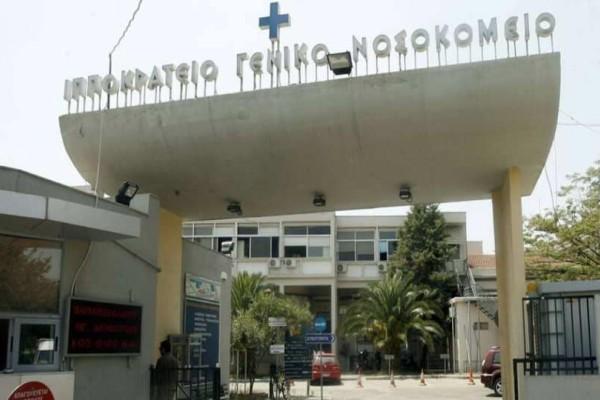Ιατρικός Σύλλογος Αθήνας: