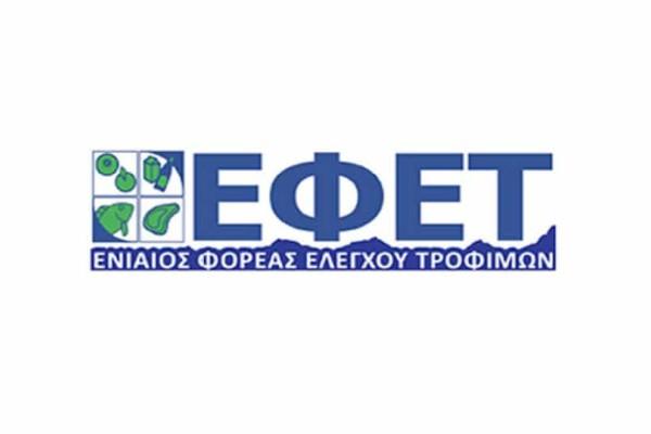 Αναστάτωση από τον ΕΦΕΤ: Το προϊόν που ανακαλεί θα απογοητεύσει τους πάντες!