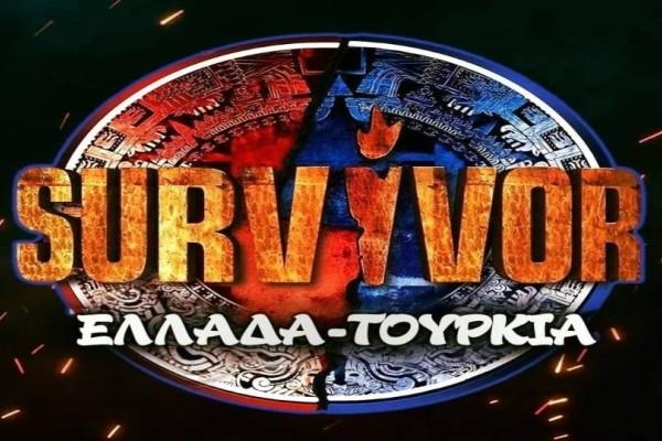 Ανακοίνωση «Βόμβα» απο τον Τανιμανίδη - Κόβεται το Survivor Eλλάδα -Τουρκία!