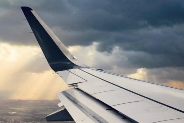 Αεροπορική κάνει δώρο ταξίδια