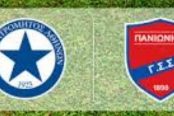 Super League: Ατρόμητος-Πανιώνιος (3-0)
