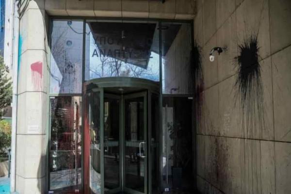 Ρουβίκωνας: Aνέλαβε την ευθύνη για την επίθεση στο Υπουργείο Περιβάλλοντος!