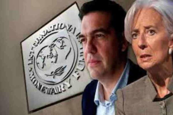 Προσοχή: Ξανά μνημόνιο από το Δ.Ν.Τ εξαιτίας των αναδρομικών! Οι 10 εντολές-οδηγίες στην Ελλάδα