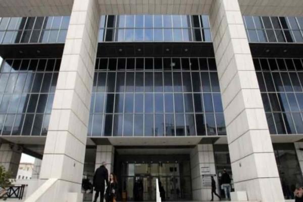 Εφετείο Αθηνών: Τηλεφώνημα για βόμβα!