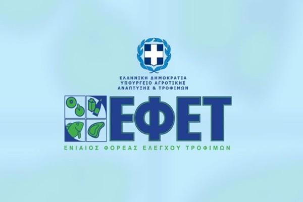 Ανακοίνωση κόλαφος του ΕΦΕΤ για πασίγνωστο ελαιόλαδο!