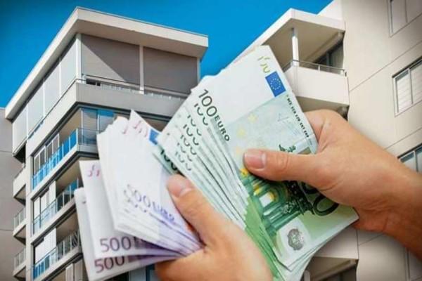 Νέος λογαριασμός του ΕΝΦΙΑ: Πόσο θα πληρώσουμε φέτος!