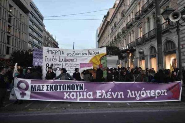 Φεμινίστριες έκαναν πορεία στην Αθήνα με αφορμή την Ημέρα της Γυναίκας!