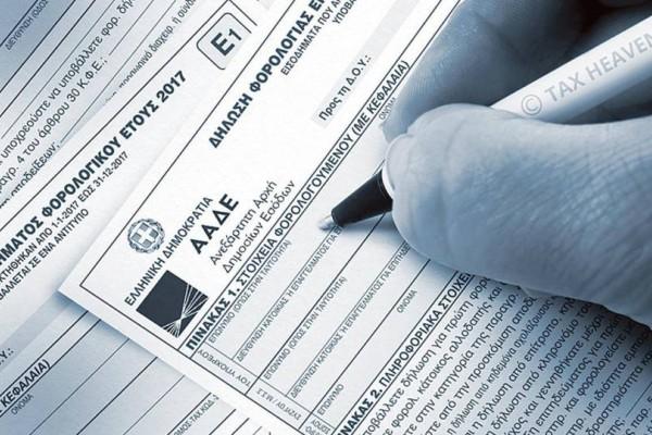 Φορολογικές δηλώσεις 2019: Οι παγίδες που μας έχει