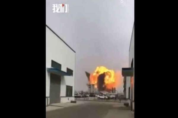 Κίνα: Ισχυρή έκρηξη σε εργοστάσιο με χημικά- Φόβος για θύματα!