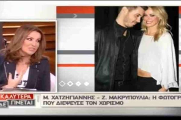 Ζέτα Μακρυπούλια: H παρέμβαση της ηθοποιού στην εκπομπή της Γερμανού για τις φήμες χωρίσμου με τον Μιχάλη Χατζηγιάννη!